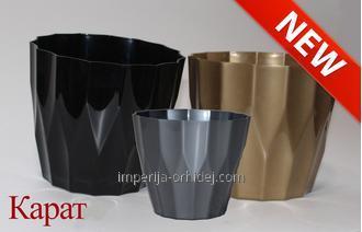 Горшок Карат с подставкой, золотой,черный,серебро, d160mm