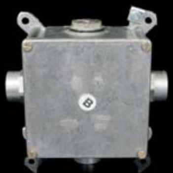 Коробка металлическая 119х119х78 7121 В Копос