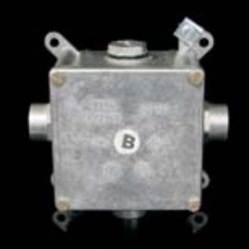 Коробка металлическая 96х96х69 7116 В Копос