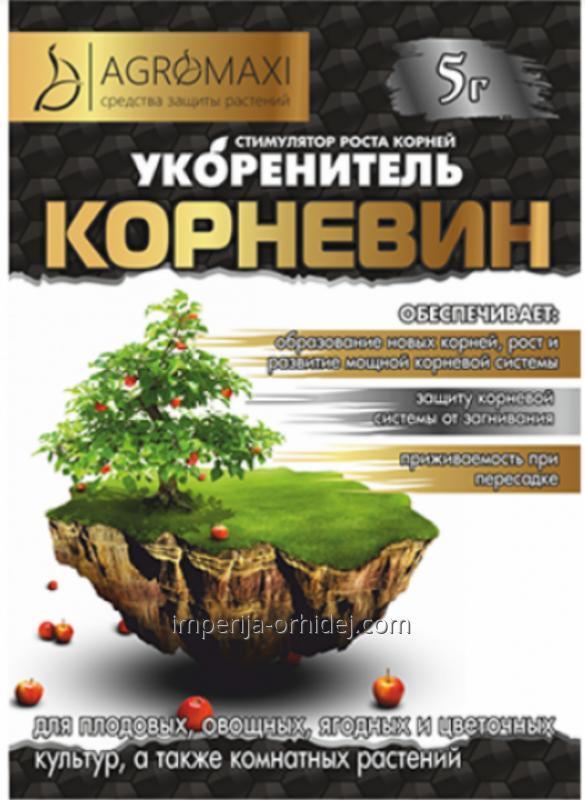 """Агромикс"" Корневин 5г"
