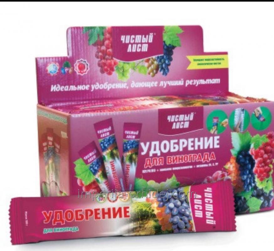 Удобрение Чистый лист Виноград 100гр