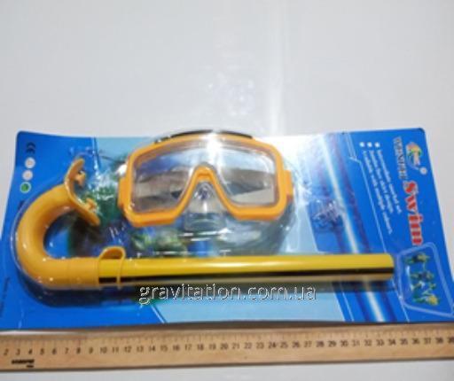Игрушка для игр в воде №0025