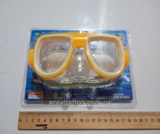 Игрушка для игр в воде №0028