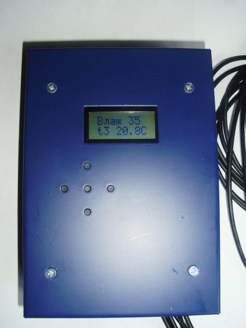 Купить Терморегулятор для инкубатора с управлением влажностью и резервным питанием 12В