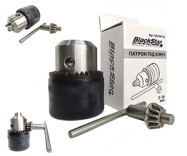 "Buy 65-00116 Chuck for drills under the key 1/2, 3-16 mm ""BlackStar"""