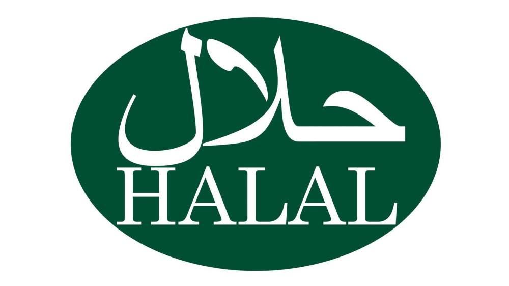 Купить HALAL курица, говядина, баранина