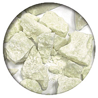 Сульфат алюминия 16%