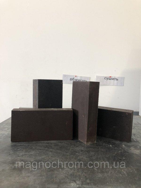 CPS-1-1 Hromitoperiklazovyj brick