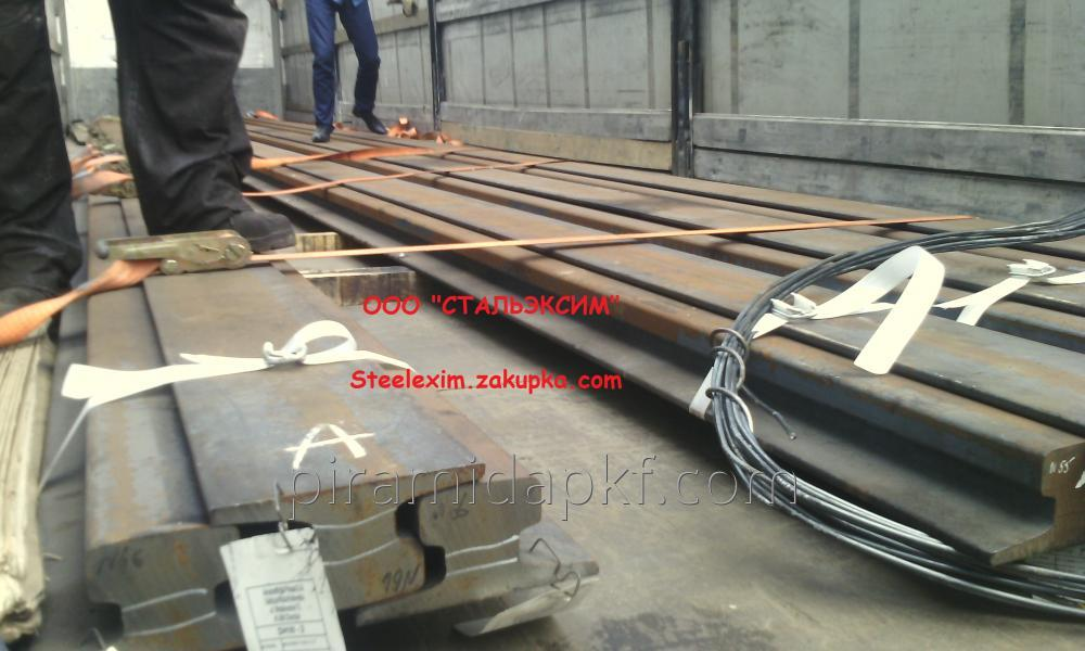 Crane Rails and 45 and 55, A65, A75, A100, A120, A150, SP100, SP120
