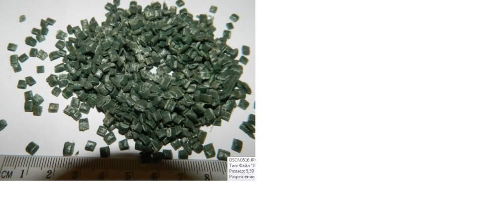 Вторичная гранула полипропилена, цветная