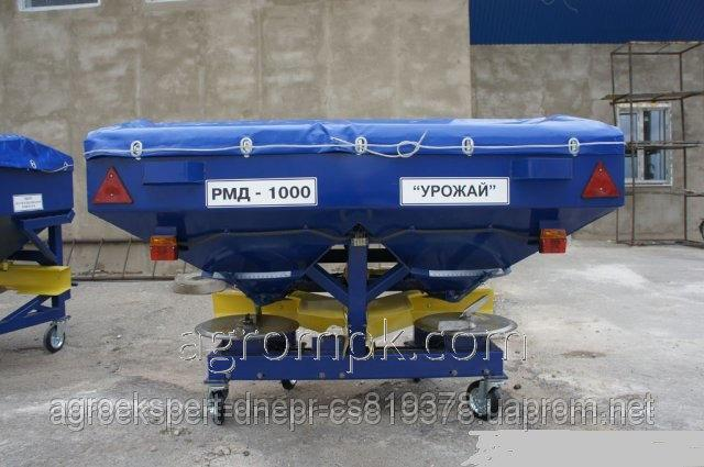 Разбрасыватель минеральных удобрений РМД-1000 Урожай