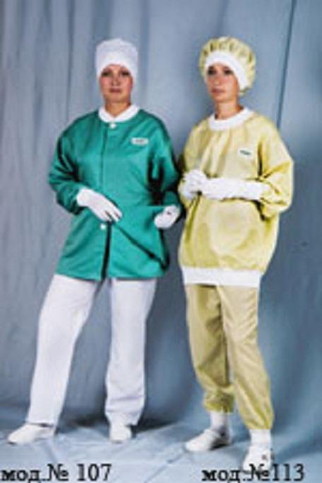 Купить Одежда производственная. Спецодежда рабочая и одежда профессиональная.