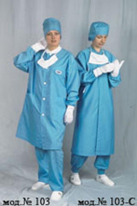 Купить Одежда медицинская. Спецодежда рабочая и одежда профессиональная.