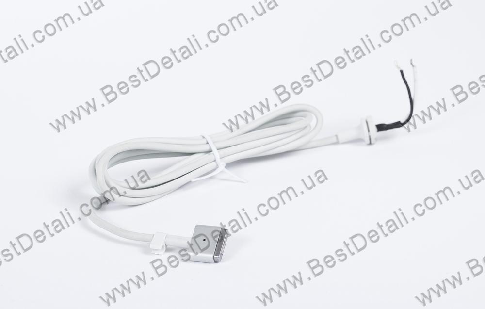 Купить DC кабель от блока питания к ноутбуку Apple (T - образный) (1.6м)