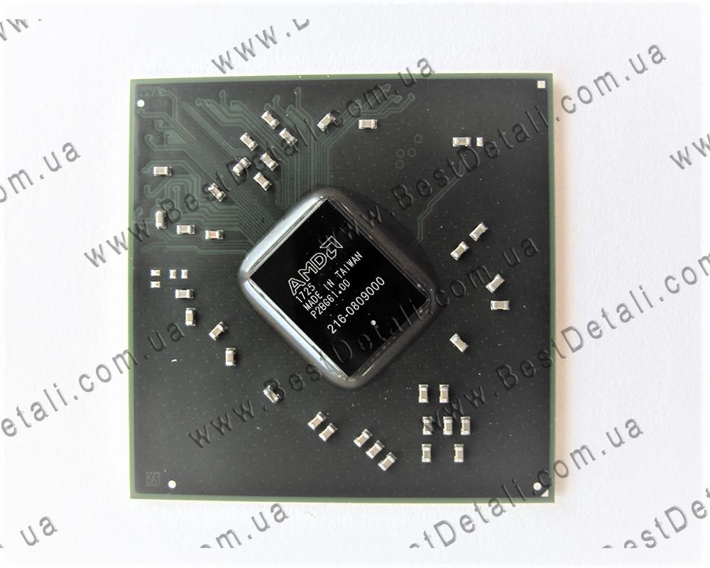 Купить Микросхема 216-0809000 ATI Mobility Radeon HD 6470M для ноутбука