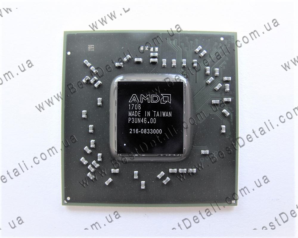 Купить Микросхема 216-0833000 ATI Mobility Radeon HD 7670M для ноутбука
