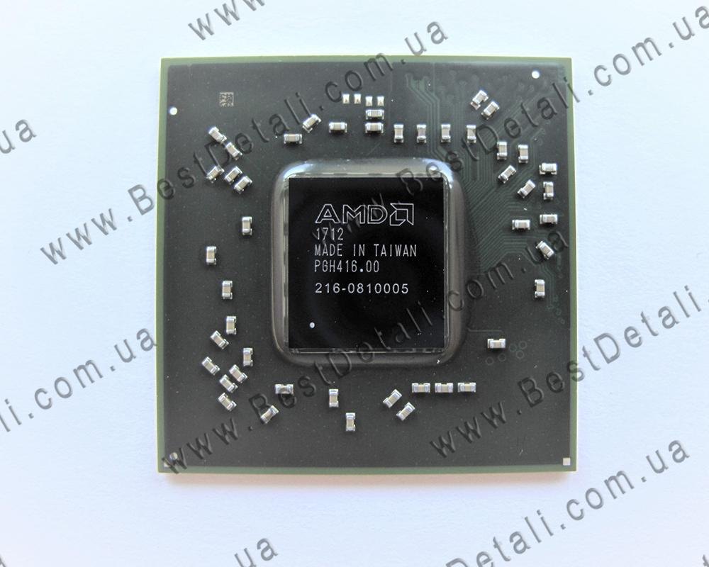 Купить Микросхема 216-0810005 ATI Mobility Radeon HD 6750 для ноутбука