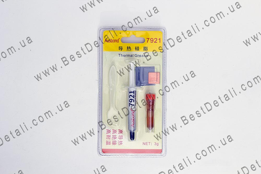 Купить Комплект для профилактики системы охлаждения ноутбука Ausnond 7921 (термопаста с добавлением серебра+масло+терможвачка+медная пластина)