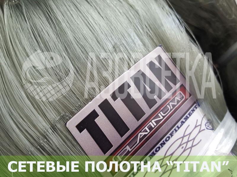 Полотно сетевое TITAN 65х0,17х100150, леска