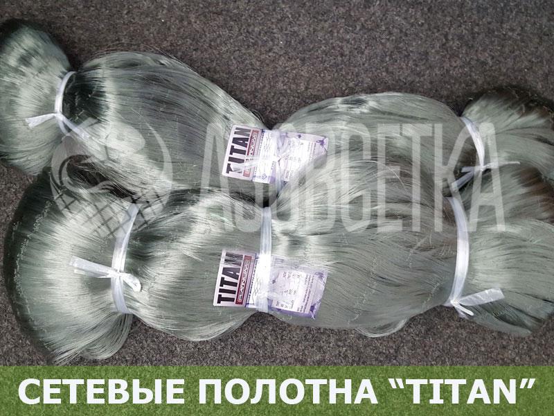 Купить Полотно сетевое TITAN 60х0,18х100150, леска