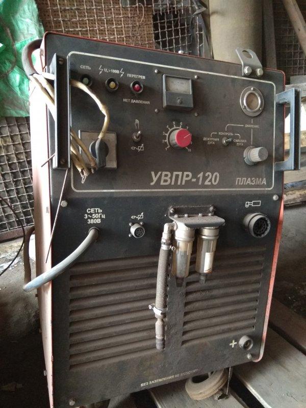 Купить Плазменный аппарат Сэлма (Selma) УВПР- 120
