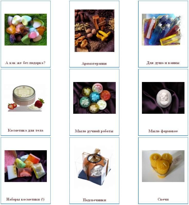 Купить Масло эфирное для ароматерапии