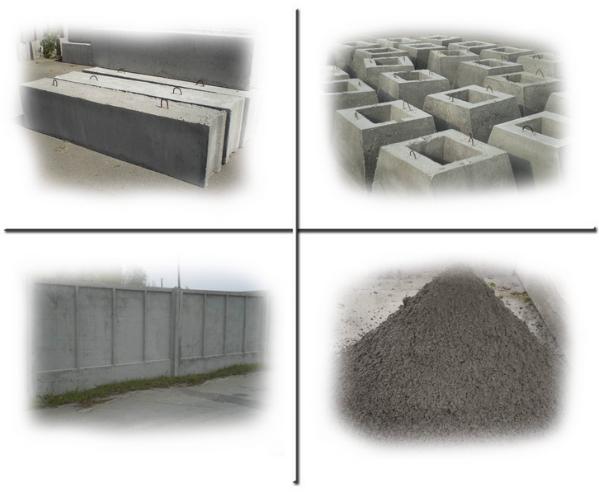 Купить Блоки фундаментные (щебень)