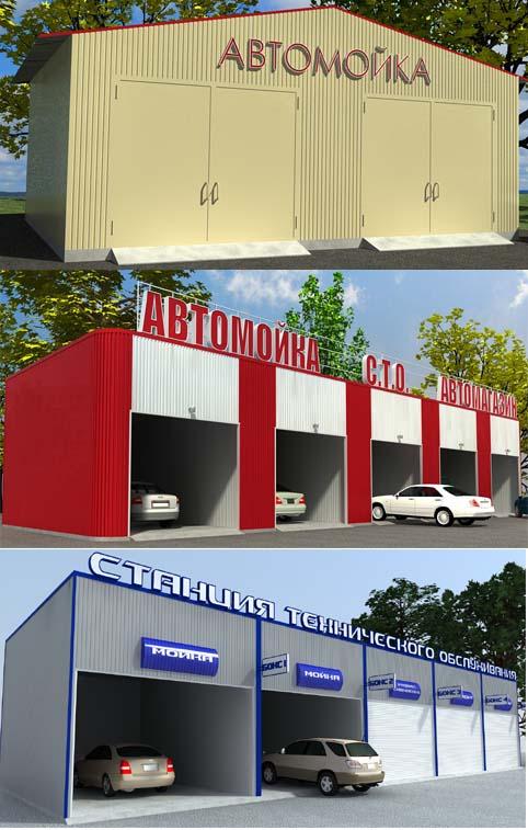 Купить Магазины и киоски из металлоконструкций