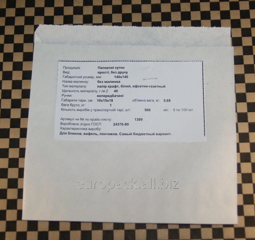 Уголок бумажный белый крафт 140х140