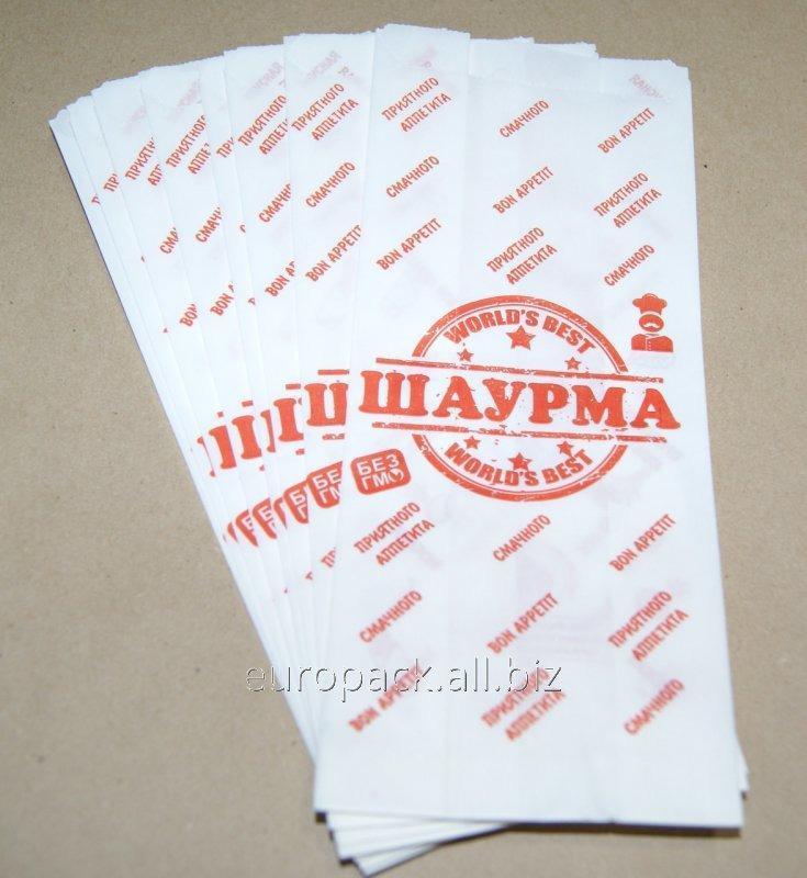 Пакет бумажный 220х90х50 крафт белый Шаурма - без ГМО