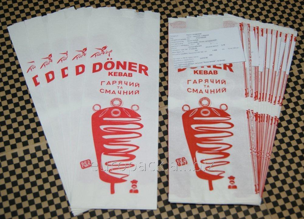 Пакет бумажный 270х100х50 крафт белый с рисунком Doner Kebab