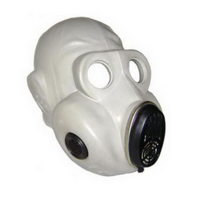 Buy Gas mask PBF