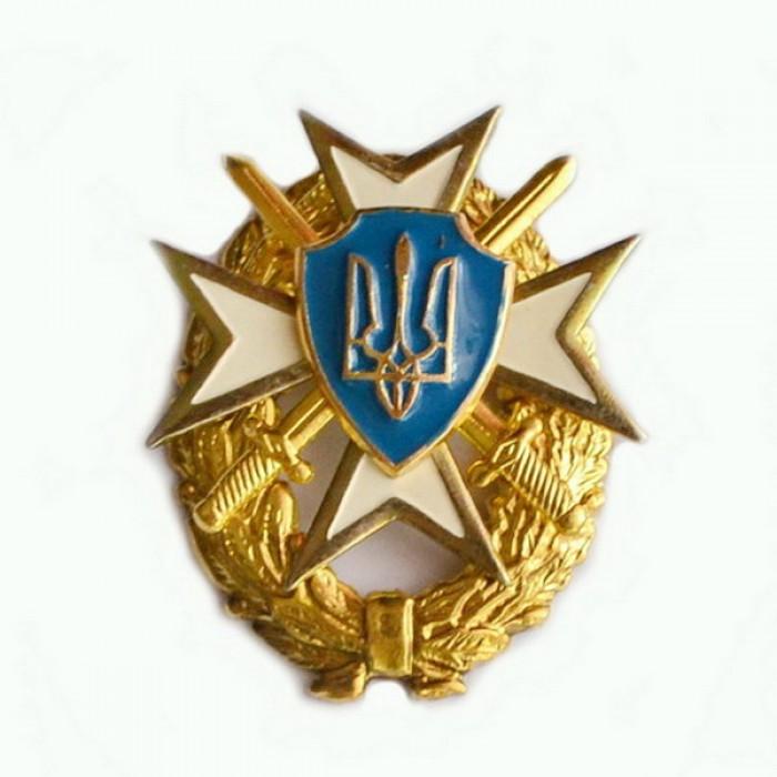 Купить Герб Украины на мальтийском кресте и венке (белый крест)