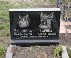 Купить памятник у производителя дешево дешевые памятники из гранита Раменское