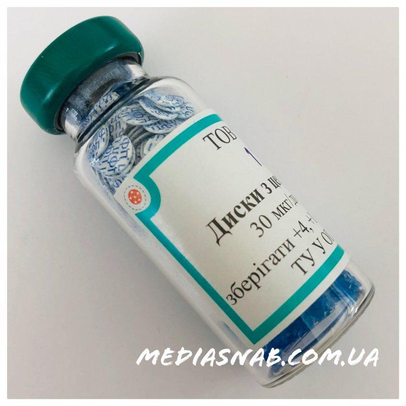 Диски Цефалотин 30 мкг
