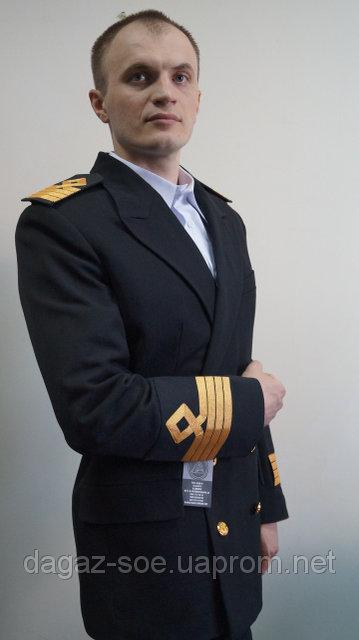 Китель ВМФ Украины