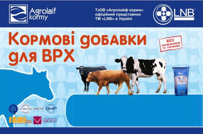 для дилер кормов для животных помощь человеку