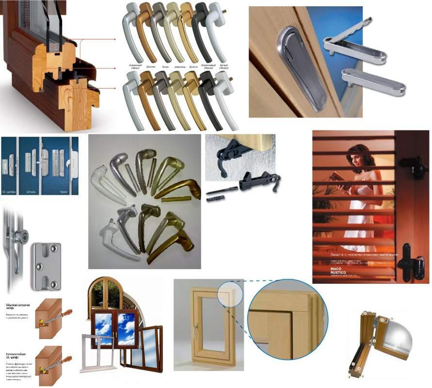 Купить Фурнитура для деревянных окон