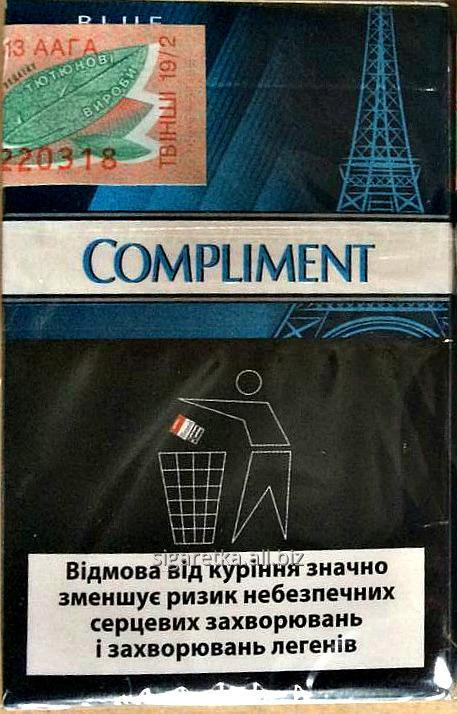 Сигареты Комплимент синий обычный