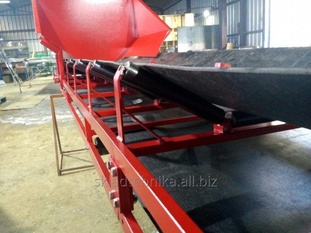 Buy Conveyor grooved type.