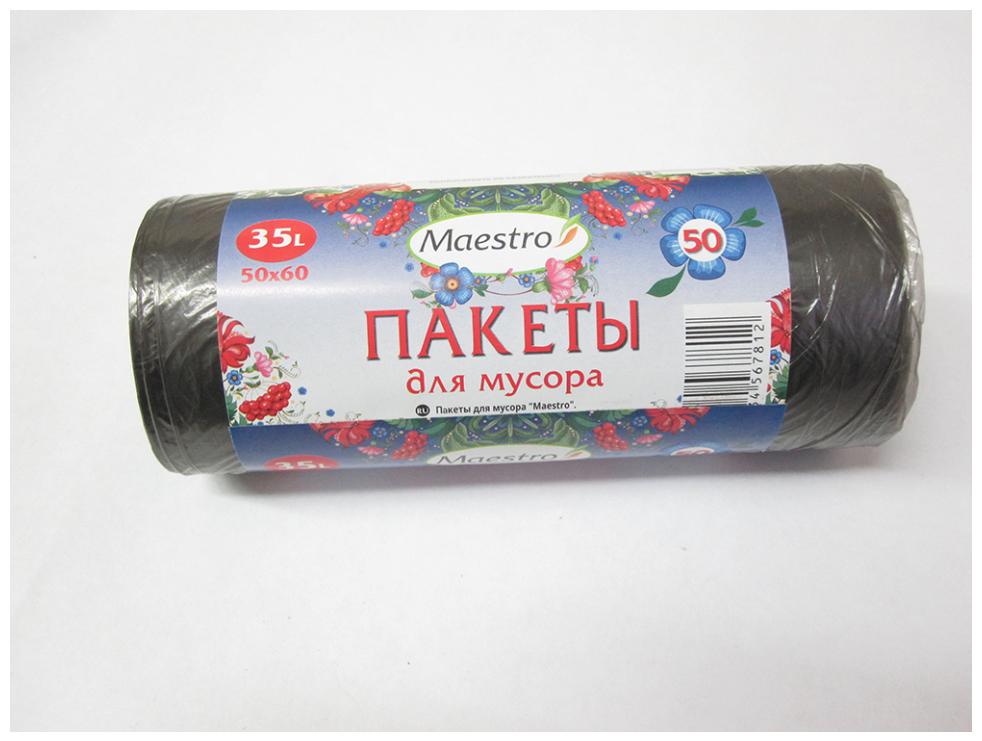 Мусорный пакет Maestro 35л /50 шт