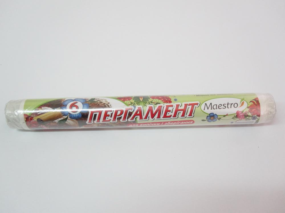 Пергамент без втулки 275*6м коричневый Maestro