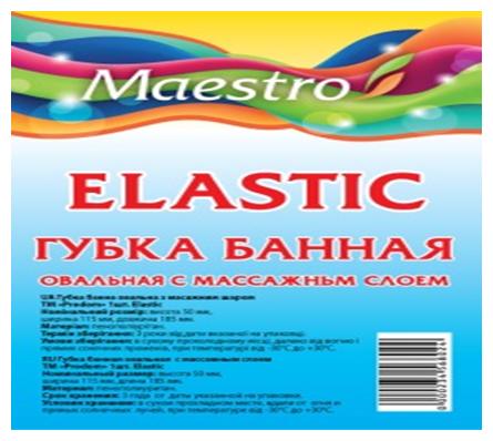Губка банная с массажным слоем ТМ Maestro 1шт. Elastic
