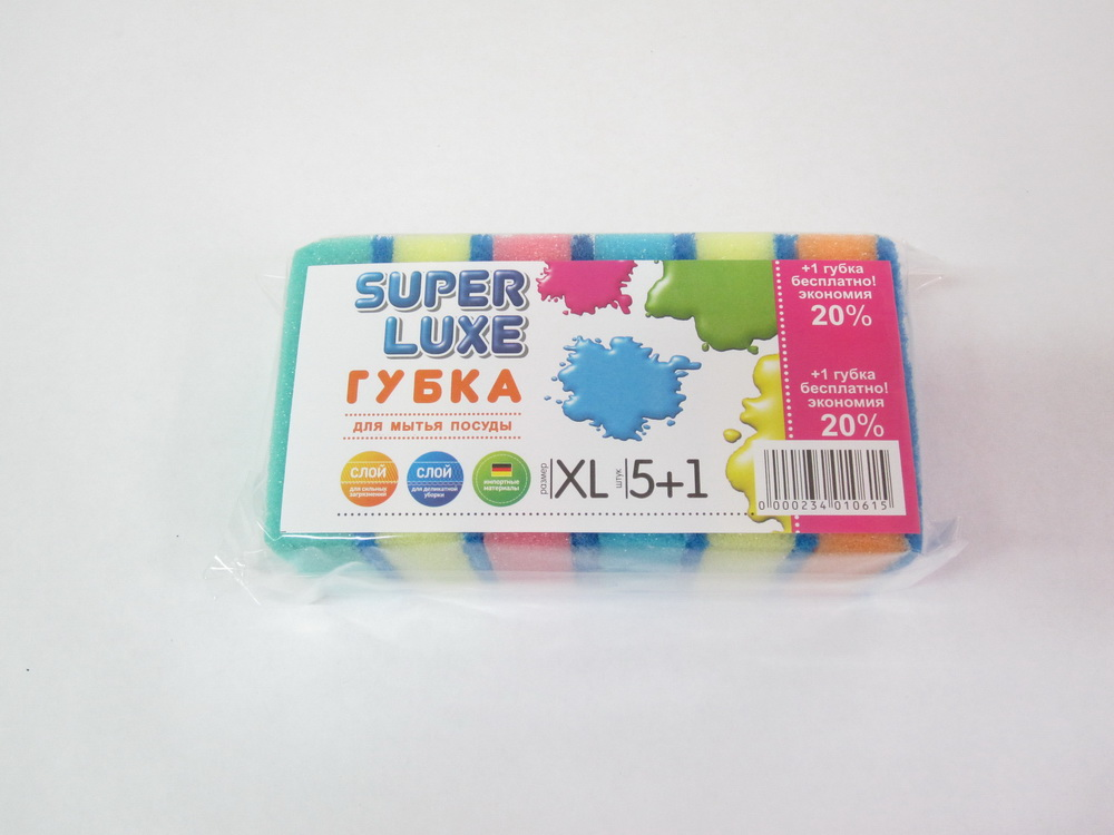 Губка кухонная 5+1шт Super Luxe 53х90х30