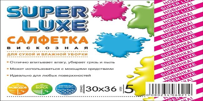 Салфетка универсальная вискозная 5ти шт 70г/м² Super luxe