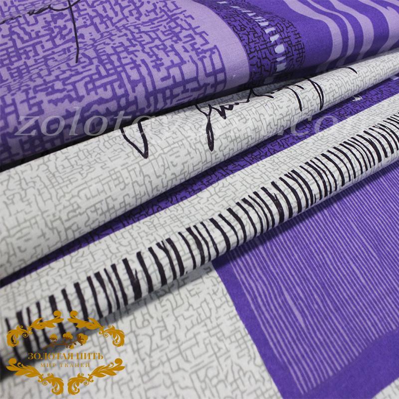 Ткань Бязь UXT-414-3 violet