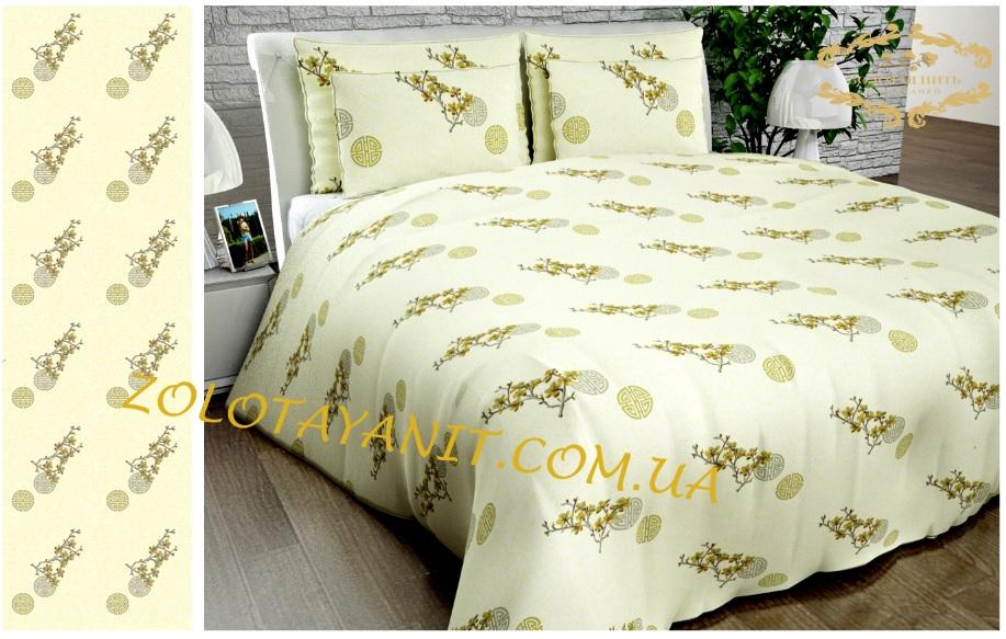 Ткань Бязь Gold  N-101110902-beige.jpg