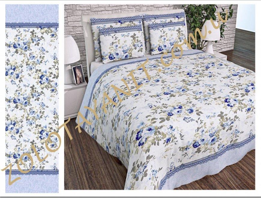 Ткань Бязь Gold UXT-486-2-Blue