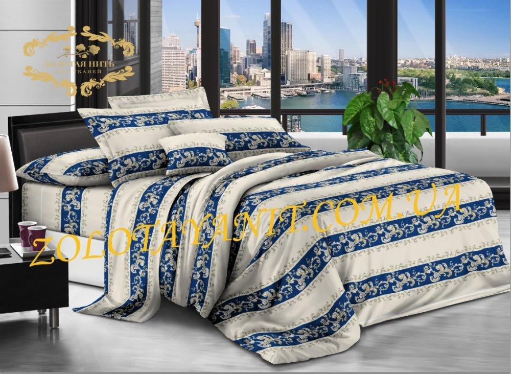 Ткань Бязь Gold Uxt-553-1-Blue