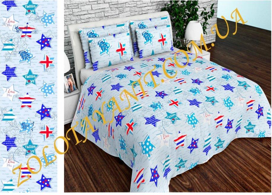 Ткань Бязь Gold Uxt-647-1-Blue